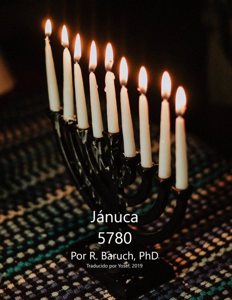 Januca 5780