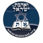 cropped-Amaras-a-Israel-Logo.png